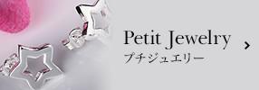 Petit Jewelry
