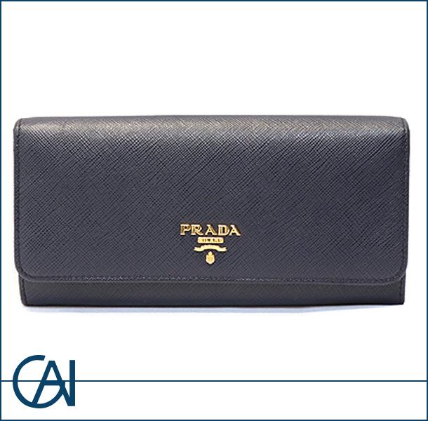 PRADA【プラダ】 サフィアーノ 長財布 ネイビー  【USED】